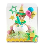 Binkey the Belly Bear Cupcake Figurine in Gift Box Limited Edition